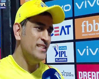 We were just passing trophy to each other: Dhoni