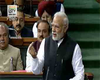 PM justifies note ban, but skips mentioning deaths