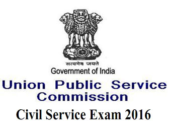UPSC Civil Services Mains 2016 result announced
