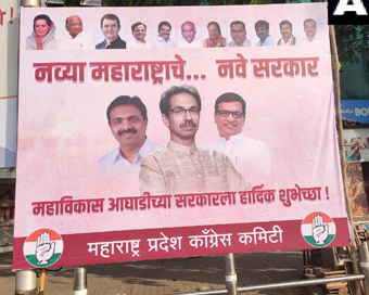 Uddhav to be sworn-in CM with