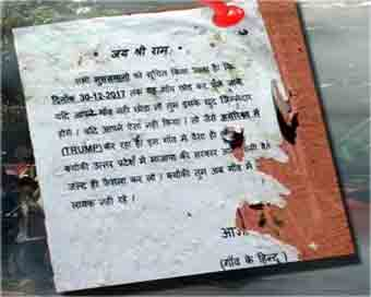 Anti-Muslim posters: Two UP police teams to track culprits