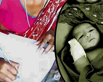 Bihar woman gives birth to boy while writing Class 10 exam
