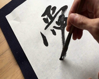 Love for calligraphy draws Japanese girl to India