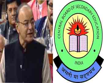 National Testing Agency for higher education entrance: Jaitley