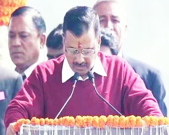 AAP leaders taking oath as Delhi Cabinet Ministers