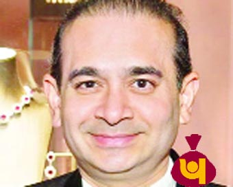 Nirav Modi IANS Investigation - Tracks down Nirav Modi ops in London