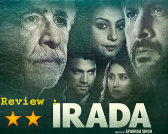 'Irada': Good intention poorly executed