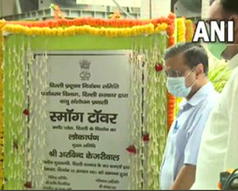 Delhi CM Arvind Kejriwal inaugurates India
