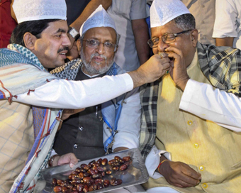 Indian leaders's Iftar party